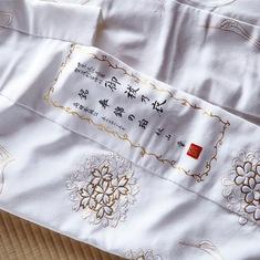 特別な1着☆御祓乃衣(おはらいのころも)