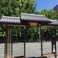 最寄バス停【一条戻り橋・晴明神社前】が生まれ変わりました★